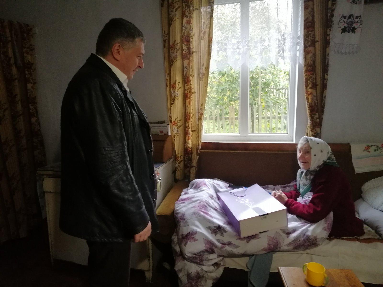 Привітали найстаршу жительку нашої громади