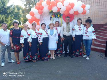 Святкування Дня села Рудка