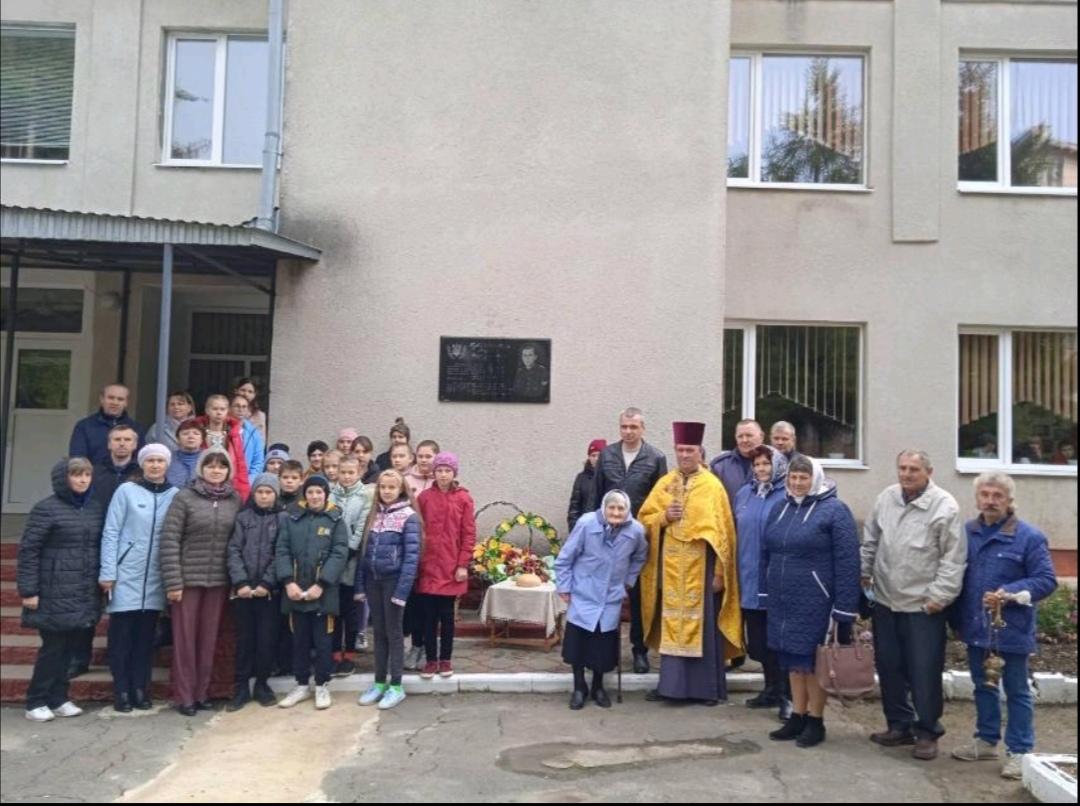 Відправлено поминальну панахиду в селі Рудка за полеглим Гергієм Чуйковським.
