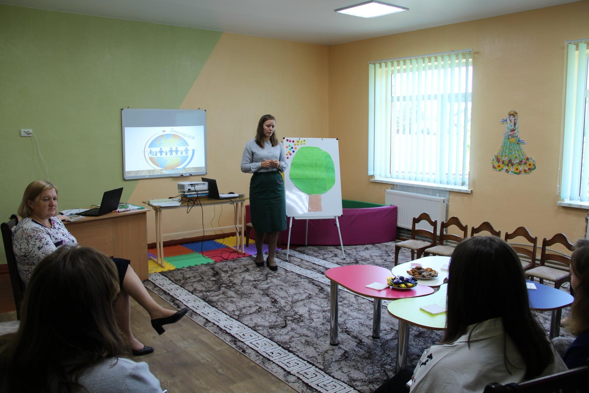 Навчальний семінар для новопризначених асистентів вчителів