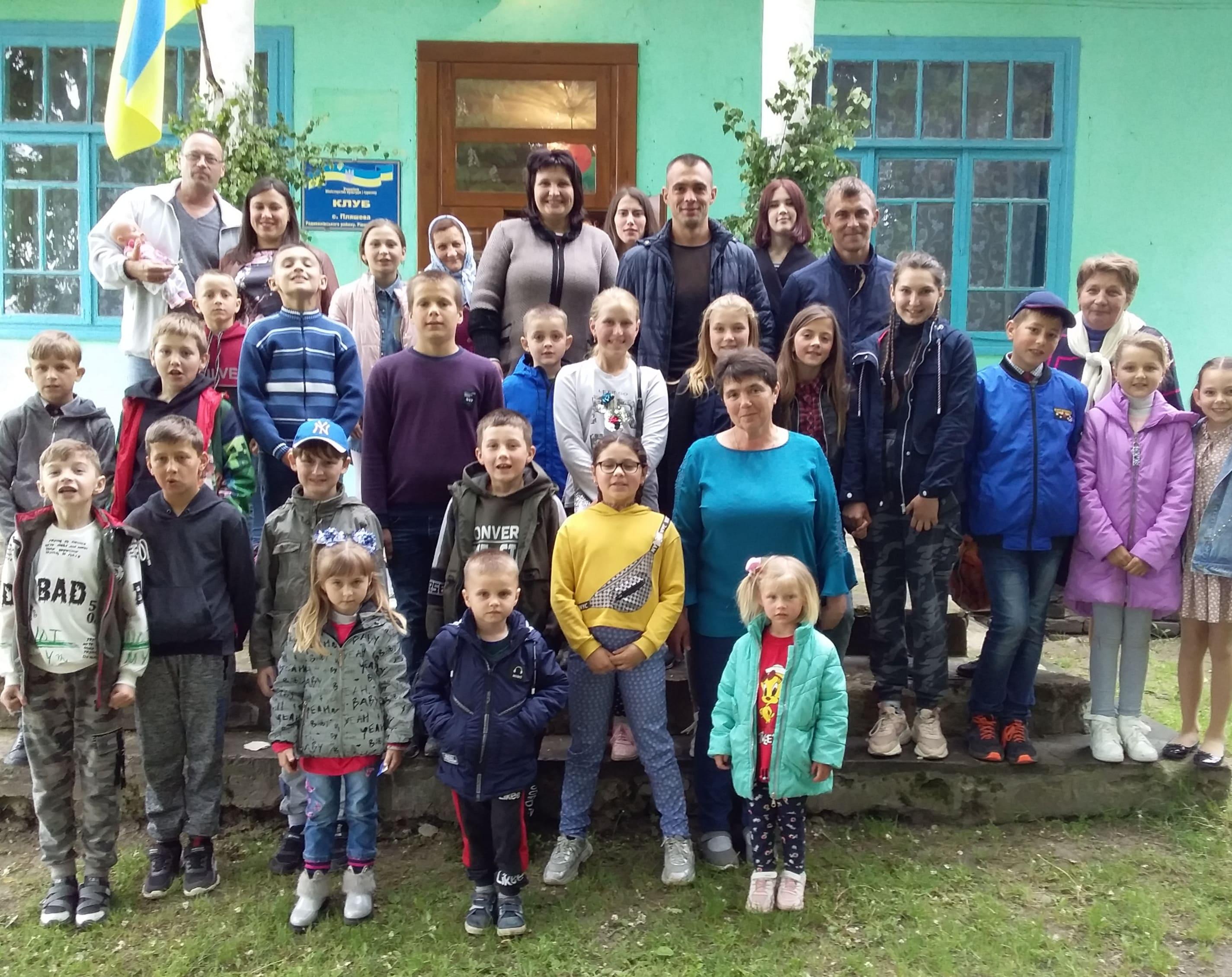 Міжнародний день захисту дітей у селі Пляшева.