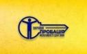 Демидівський районний сектор Філії Державної установи «Центр пробації»