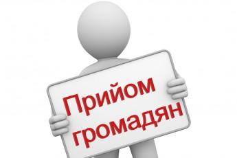 Прокурор Черкаської області здійснюватимеприйом громадян у Каневі
