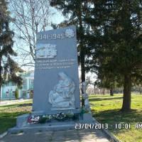 Меморіальна дошка загиблим односельчанам с. Козин