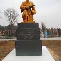 Пам'ятник воїнам Великої Вітчизняної війни с. Козин