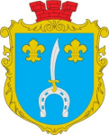 Герб - Козинська