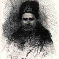 Автопортрет 1860 року