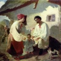 Селянська родина 1843. Полотно, олія.