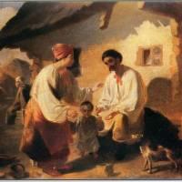 Селянська родина  1843. Полотно, олія