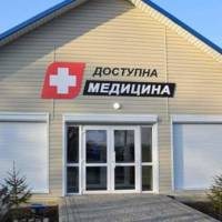 Амбулаторія ЗПСМ с. Забороль