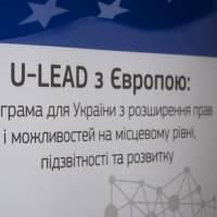 Енергоефективність в процесах реформи ЖКГ та децентралізації