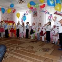ДНЗ «Сонечко» - 50 років!