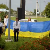 Святкування Дня Державного Прапора України