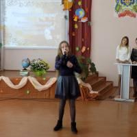 День працівників освіти та Всесвітній день учител