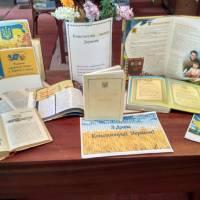 Відзначення 21-ї річниці Конституції України