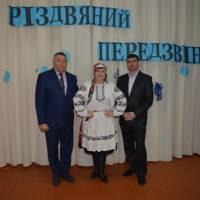 Свято коляди 2019