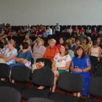 Серпнева педагогічна конференція 2019