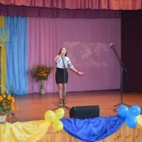 День Прапора та День Незалежності України 2019