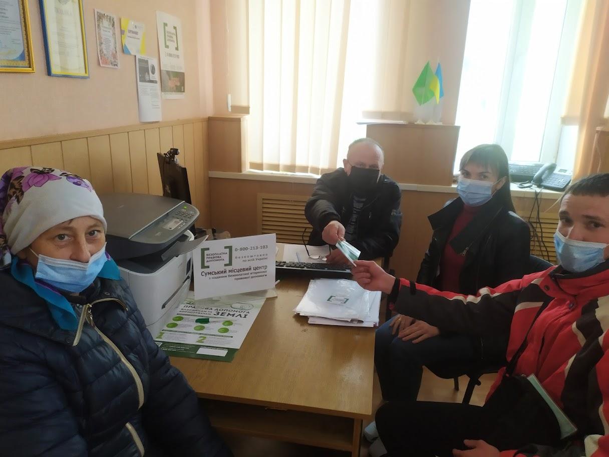 Зустріч з юристом Краснопільського бюро з надання БВПД