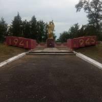 Памятники селищної ради