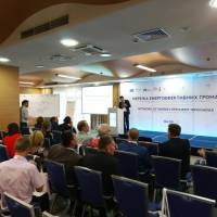 «Енергоефективність у громадах II»