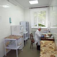 «Центр первинної медико-санітарної допомоги»