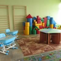 Ігрова кімната