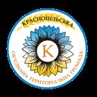 Краснопільська -