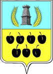 Герб - Недригайлівська