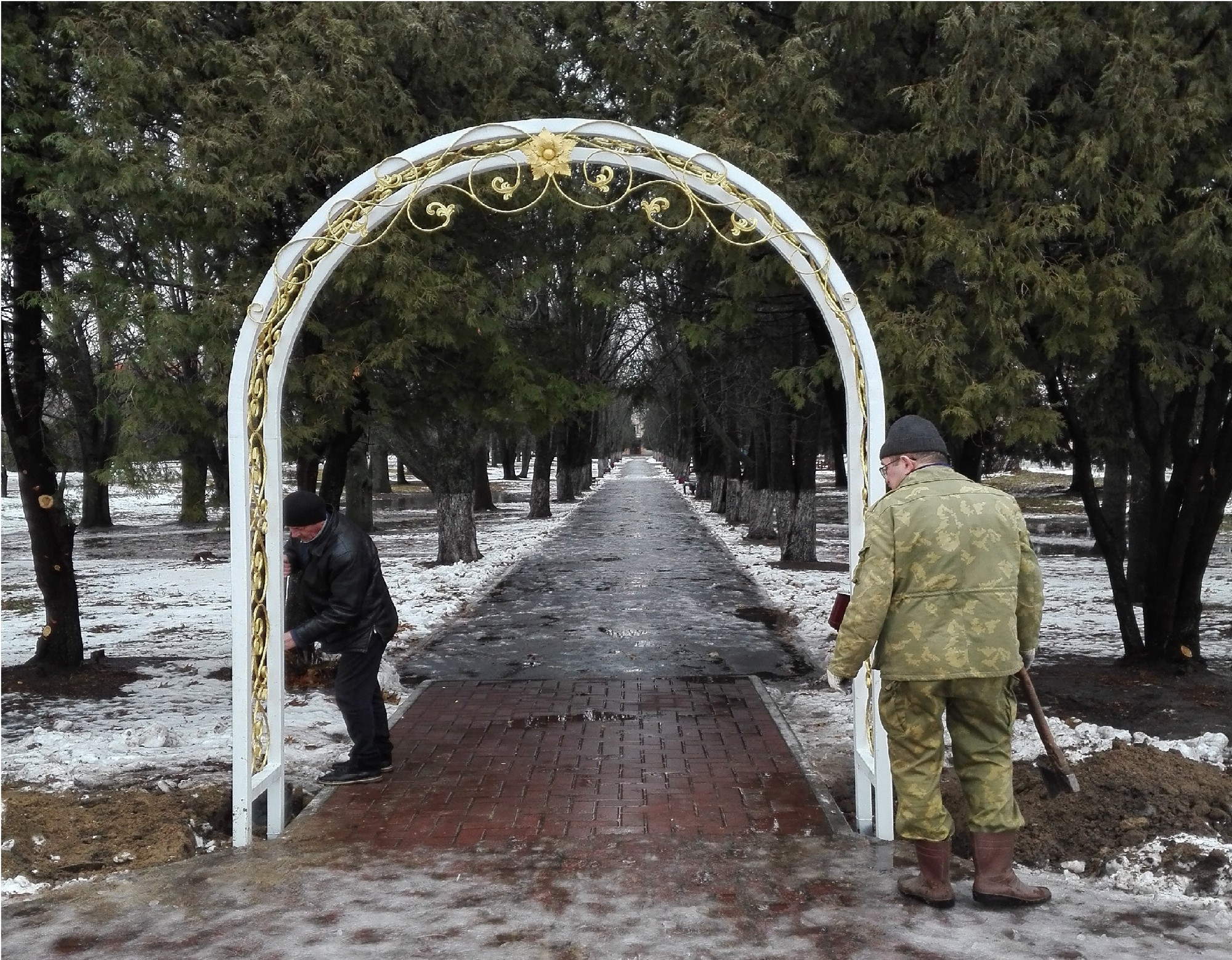Ямпільський парк увінчала райдуга
