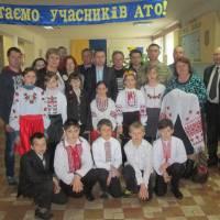 Урочисте відкриття Галереї слоутчан – учасників АТО та бойових дій