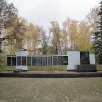 Меморіал  загиблим  воїнам