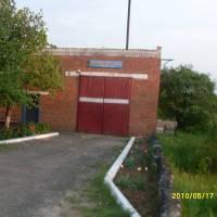 Пожежне депо с.Кам'янка