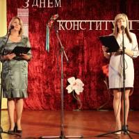 27.06.2018 до Дня Конституції України
