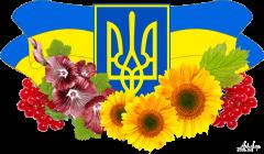 Верхньосироватська -