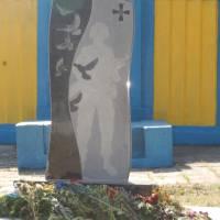 Пам'ятник загиблим воїнам АТО