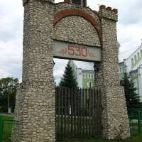Брама, збудована на честь 530-річчя заснування села Озерна