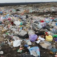 сміттєзвалище