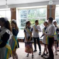 Останній дзвоник 2018 р. с. Озерна