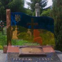 Могила воїнів ОУН-УПА