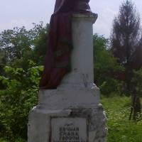 Братська могила бійців Червоної армії