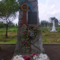 Братська могила бійців УГА