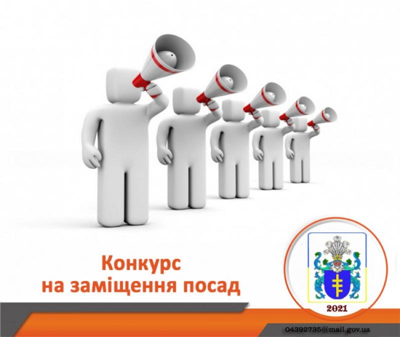 https://zolotopoticka-gromada.gov.ua/news/1619018003/