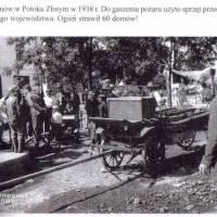 Старі фото.Після пожару в 1938р.