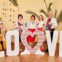 Акція «Кохання поза часом 2019»   14 лютого 2019 року відбулася акція  Міністерства юстиції України «Кохання поза часом 2019». Саме в цей день  всі ба