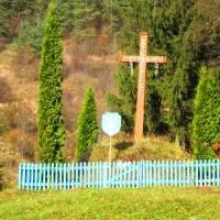 Памятний хрест