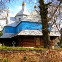 Церква с.Губин.
