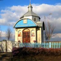 Каплиця в с.Миколаївка.