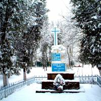 Памятник 'Борцям за волю'