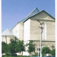 Римо-католицький костел